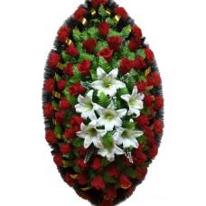 Венок ритуальный из искусственных цветов №4257