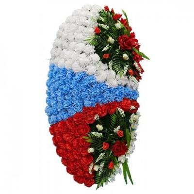 Венок на похороны из искусственных цветов Триколор с искусственной хвоей №5201