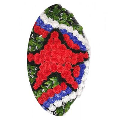 Венок на возложение из искусственных цветов  с искусственной хвоей №5202