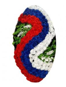Венок ритуальный из искусственных цветов Триколор с искусственной хвоей №5203