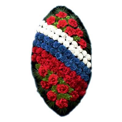 Венок триколор на возложение из искусственных цветов  с искусственной хвоей №5008